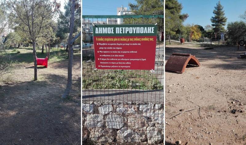 Πάρκο για σκύλους και στο Δήμο Πετρούπολης